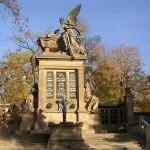 Vyšehradský hřbitov, Slavín